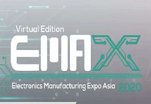 Emax Event 2020 Thumbnail